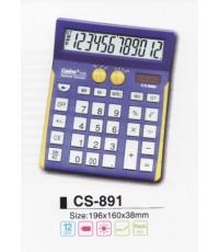 เครื่องคิดเลข Casine CS-891