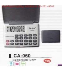 เครื่องคิดเลข Casine CA-060