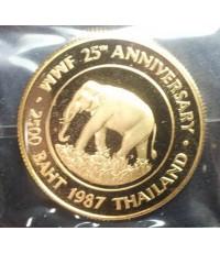 เหรียญ 25 ปี อนุรักษ์สัตว์ป่าโลก (ช้างไทย) ปี 2530  ทองคำขัดเงา สภาพเยี่ยม