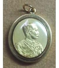 เหรียญทองคำ ร.5 เฉลิมพระเกียรติ ครบ 150 ปี เลี่ยมทอง ปี2546