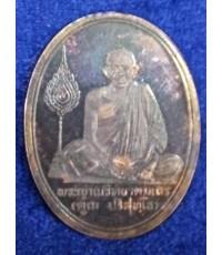 เหรียญหลวงพ่อคูณ รุ่นร่วมสร้างบารมี ปี2536 เนื้อเงิน NO.68 (เลขสวย) สภาพสวยพร้อมกล่อง