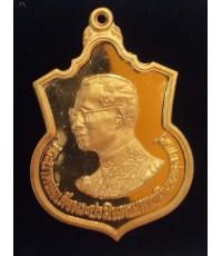 เหรียญเสมาที่ระลึก 80 พรรษา ทองคำขัดเงา สภาพสวย พิธีใหญ่ เพียง 880 องค์