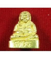 พระสังกัจจายน์ เนื้อทองคำ รุ่น 5 รอบ พระราชินี พิมพ์กลาง พ.ศ.2535 ทองคำ 7.4 กรัม สภาพสวย