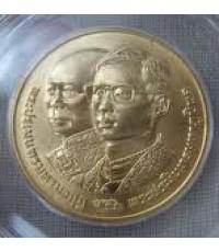 เหรียญที่ระลึกสมมงคลเท่า ร.4 ทรงเจริญพระชนมพรรษา 64 พรรษา ทองคำสภาพเดิมๆ ปี 2534