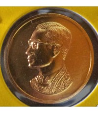 เหรียญที่ระลึกคุ้มเกล้า ปี 2522 ทองคำใหญ่ สภาพสวย น.น. 15.8 กรัม หายากและพิธีใหญ่