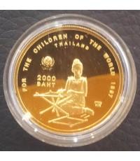 เหรียญเด็กเขียนกระดานที่ระลึก 50ปีองค์การทุนเพื่อเด็กแห่งสหประชาชาติ ทองขัดเงา99.99 สภาพสวยพร้อมเซอร