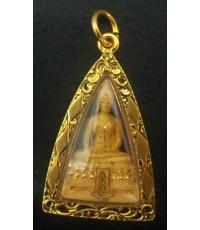 พระคุ้มเกล้าเนื้อทองคำ 80 พรรษา ในหลวง ภปร. เย็นศิริะเพราะพระบริบาล สภาพสวยเลี่ยมทอง