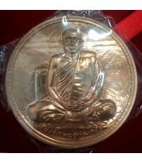 เหรียญที่ระลึกทองแดง 8 ซ.ม. 96 พรรษาสมเด็จพระสังฆราช 3 ตุลาคม 2553 วัดบวรนิเวศ หลัง ภปร. สวยมากๆ พร้