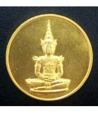 เหรียญพระแก้วมรกต รุ่นบูรณะฉัตร ปี 2531 เนื้อทองคำ15.2 กรัม สภาพสวยมากๆ พร้อมกล่อง