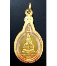 เหรียญพระชัยหลังช้าง สก. ปี 2535 เนื้อทองคำ เลี่ยมทอง นน.รวม 29.1 กรัม สภาพสวย หายากมาก ราคาถูก
