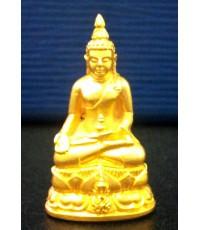 พระกริ่งไพรีพินาศ นวปทุม ภปร.รุ่นแรกของประเทศไทย ปี 2535 ในหลวงเททอง พระสังฆราชอธิฐานจิต