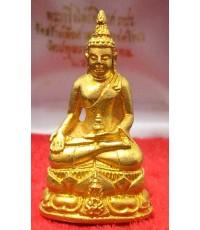 พระกริ่งไพรีพินาศ นวปทุม ภปร.รุ่นแรกของประเทศไทย ปี 2535 ในหลวงเททอง พระสังฆราชอธิฐานจิต พร้อมกล่อง