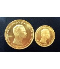 เหรียญที่ระลึกครองราชย์ 25 ปี ผลิตปี 2514 ทองคำใหญ่+เล็ก เหรียญนิยม สภาพสวยมากๆ