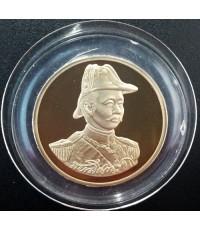 เหรียญที่ระลึกกองทัพเรือ ร.5 ป้อมพระจุลจอมเกล้า ปี 2537 เนื้อคิวโปรนิเกิลขัดเงา พิธีใหญ่ สภาพสวย ราค