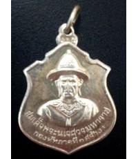 เหรียญพระนเรศวร-พระเอกาทศรถ เนื้อเงิน พิธีเดียวกับเหรียญทรงผนวช ปี2517 ในหลวงเสด็จ สภาพสวยพร้อมกล่อง