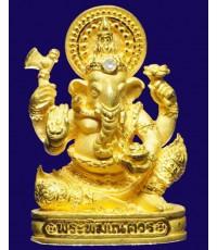 พระพิฆเนศ รุ่นสมปรารถนาปี50 เนื้อทองคำ 21g. พิธีใหญ่ สร้างหอสวดมนต์ วัดบางกุ้ง สุพรรณบุรี พร้อมกล่อง