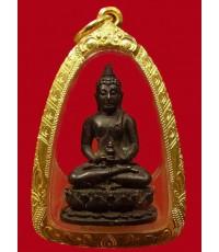 พระชัยวัฒน์วาสนา 90 พรรษา สมเด็จพระสังฆราช(วาสน์) วัดราชบพิธฯ ปี๒๕๓๑ เนื้อนวะเลียมทอง ในหลวงเสด็จ
