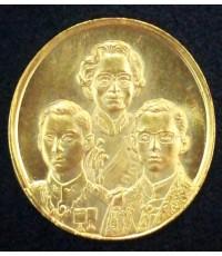 เหรียญที่ระลึก 3 พระองค์ 89 พรรษาสมเด็จย่า ปี2532 เนื้อทองคำ พิมพ์เล็ก 7.5 กรัม สภาพสวยมากพร้อมกล่อง
