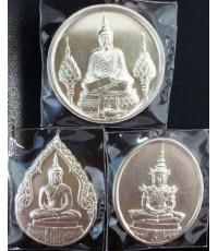 ชุดเหรียญพระแก้วมรกต 200 ปี กรุงรัตนโกสินทร์ เนื้อเงิน รุ่นราชศรัทธา ปี2525 สภาพสวย