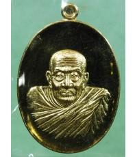 เหรียญหลวงพ่อทวด รุ่นห่มคลุม เนื้อทองคำ สร้างศาลาโรงธรรม วัดศิลาลอย สงขลา ปี2556 เหรียญสวย พิธีใหญ่