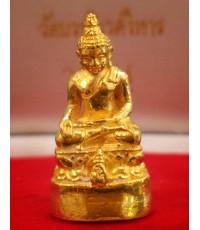 พระชัยวัฒน์ไพรีพินาศ ญสส เนื้อทองคำ รุ่นนวฤทธิ์โภคทรัพย์ ปี 2544 หายาก สภาพสวยพร้อมกล่องเดิมๆ