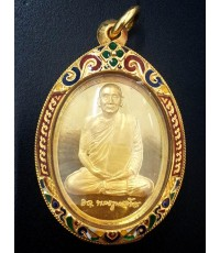 เหรียญสมเด็จญาณฯ เนื้อทองคำพร้อมกรอบทองคำลงยา สมโภช 600 ปี พระธาตุเจดีย์หลวง วัดเจดีย์หลวง เชียงใหม่