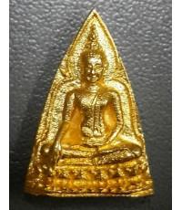 เหรียญพระสมเด็จนางพญาสก. เนื้อทองคำ 5รอบราชินี ในหลวงเสด็จเททอง หลวงปู่โต๊ะปลุกเสก สภาพสวยพร้อมกล่อง