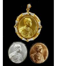 เหรียญร.5 หลังจปร โมเน่ เดอร์ ปารีส ปี 39 เนื้อทองคำ เงิน บรอนซ์ พร้อมกรอบทองคำฝังเพชรแท้ สวยหายาก