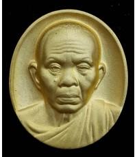 เหรียญหลวงพ่อคูณ (พระญาณวิทยาคมเถร) เนื้อทองคำ 30.09 กรัม รุ่นกาญจนาภิเษก สภาพสวยพร้อมกล่องครบชุด
