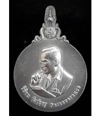 เหรียญพระมหาชนกเนื้อเงิน พิมพ์เล็ก พิธีใหญ่  ปี 2542 สภาพเหรียญสวย เดิมๆ ราคาถูก