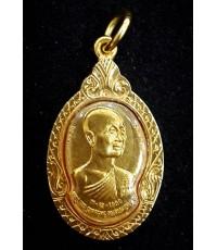 เหรียญสมเด็จกรมพระปรมานุชิตชิโนรส ครบ 200ปี 2533 เนื้อทองคำ พิธีเดียวกันกับพระกริ่ง ในหลวงเสด็จเททอง