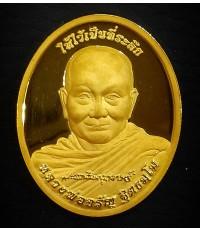 เหรียญให้ไว้เป็นที่ระลึกหลวงพ่อจรัญ รุ่นบูชาคุณ 84เนื้อทองคำขัดเงา No.16 สร้างน้อย หายากมากครับ