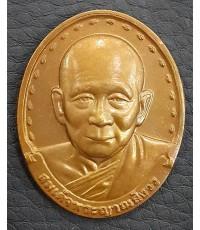 เหรียญพระรูปเหมือนสมเด็จญาณสังวร ภปร.รุ่นแรก ปี 2528 เป็นเหรียญเนื้อทองแดง สภาพสวยมากๆ ยังไม่ได้ใช้