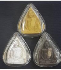 เหรียญสมเด็จพระสังฆราชใบโพธิ์ 80 ชันษา ปี2536 ชุดทองคำ 23 กรัม เงิน นวะ No.1393 สภาพสวยพร้อมกล่องเดิ