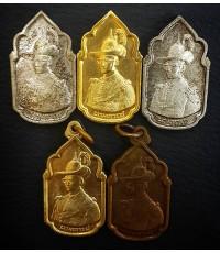 เหรียญนวมหาราช ปี 2530 ครบชุด เนื้อทองคำ เงิน นวะ ทองแดง บรอนซ์ สภาพเดิมๆ สวยมากพร้อมกล่อง หายากมากๆ