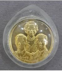 เหรียญที่ระลึก 3 พระองค์ 89 พรรษาสมเด็จย่า ปี2532 เนื้อทองคำ สองสลึง ทรงกลม พิมพ์เล็ก  หายากมากครั
