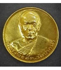 เหรียญของขวัญหลวงพ่อสด เนื้อทองคำ  รุ่นซื้อที่ดินถวายวัดปากน้ำ ปี๒๕๓๔ สภาพสวยเดิมๆพร้อมกล่อง หายาก
