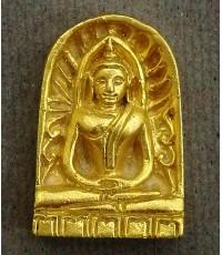 พระกำแพงเพชร พิมพ์ซุ้มกอ หลัง สธ. ปี2534 เนื้อทองคำ หนัก 15.8 กรัม สภาพสวย พร้อมกล่องเดิมๆ