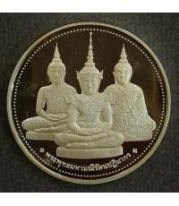 เหรียญพระแก้วมรกตทรงเครื่อง 3ฤดู เนื้อเงินขัดเงา พิธีใหญ่ ขนาดกลาง ปี38 ผลิตที่ออสเตรเลียพร้อมกล่อง