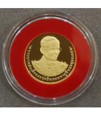 เหรียญกษาปณ์ที่ระลึกครองราชย์ ครบ 70 ปี ปี 2559 เนื้อทองคำขัดเงา พร้อมกล่องและอุปกรณ์เดิมๆ