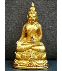 พระกริ่งไพรีพินาศ นวปทุม ภปร.ทองคำ 18.7g.รุ่นแรกของประเทศไทย ปี 2535 ในหลวงเททอง พระสังฆราชอธิฐานจิต
