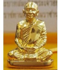 รูปหล่อสมเด็จพระญาณสังวร เนื้อทองคำ ที่ระลึกพระราชพิธีพระราชทานเพลิง ปี 2558 พระเทพฯเททอง พร้อมกล่อง