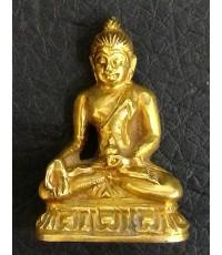 พระกริ่งวชิรมงกุฎ พิมพ์เล็ก เนื้อทองคำ หนัก 8.7 กรัม ในหลวงเสด็จเททอง ปี 2511 พิธีใหญ่มาก หายากกสุดๆ