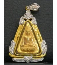 เหรียญพระสมเด็จนางพญา จิตรลดา สก. เนื้อทองคำ พิมพ์กลาง ปี2535 กรอบทองฝังเพชรแท้ พิธีใหญ่ สวยมาก