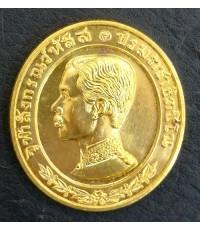 เหรียญ ร.5 ทรงยินดี ที่ระลึกสร้าง โรงพยาบาลพานทอง จ.ชลบุรี เนื้อทองคำ หนัก 2บาท ปี2535 สวยพร้อมกล่อง