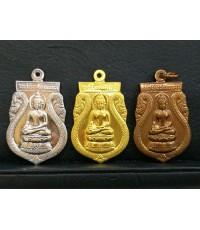 เหรียญพระไพรีพินาศ ที่ระลึกครบ 50ปี ทรงพระผนวช  ด้านหลัง ภปร.  ชุดทองคำ หนัก 22 กรัม พร้อมกล่องเดิมๆ