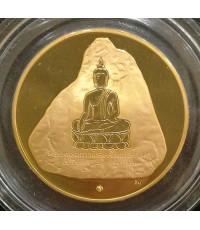 เหรียญที่ระลึกเขาชีจรรย์ ปี 2538 เนื้อทองคำขัดเงา น.น. 20 กรัม พิธีวัดพระแก้ว พร้อมกล่องเดิม สภาพสวย