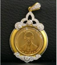 เหรียญกษาปณ์ที่ระลึกทรงครองราชย์ครบ 50 ปี พ.ศ.2539 เนื้อทองคำ พิมพ์กลาง กรอบทองคำฝังเพชรแท้