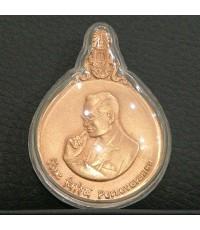 เหรียญพระมหาชนก รุ่นแรก พิมพ์ใหญ่ เนื้อนาก ทอง40 สภาพสวยสุดๆ เหรียญหายาก พิธีใหญ่วัดบวรนิเวศ