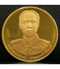 เหรียญเสด็จปู่ ร.5 เปิดอาคารเรียนมหาจุฬาลงกรณ์ มจร ปี2536 ทองคำขัดเงา 20 กรัม สวยมาก พร้อมกล่องเดิมๆ